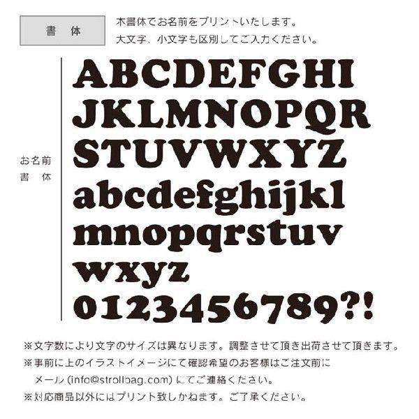 アイラブ I LOVE 名入れ デニムお散歩バッグ(小)(メール便 OK)|athos|04