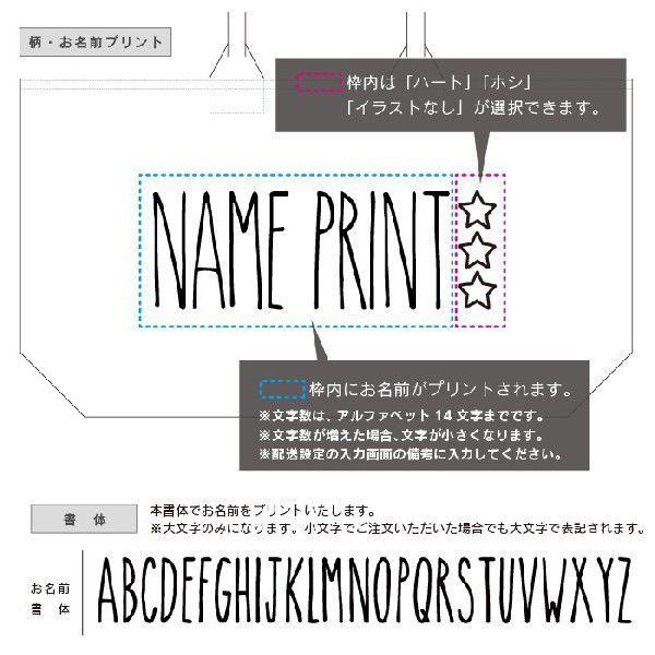 名入れ バッグ 手書き風文字 マザーズバッグ (ジップLサイズ)|athos|06