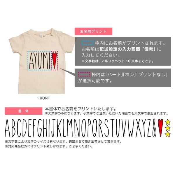 名入れ 出産祝い ベビー服 ロンパース 手書き風文字|athos|03