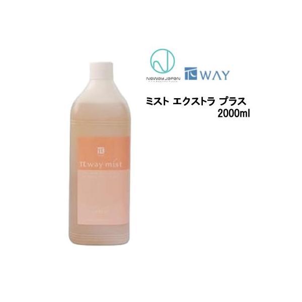 ニューウェイジャパン パイウェイ ミストエクストラ プラス <2000ml>