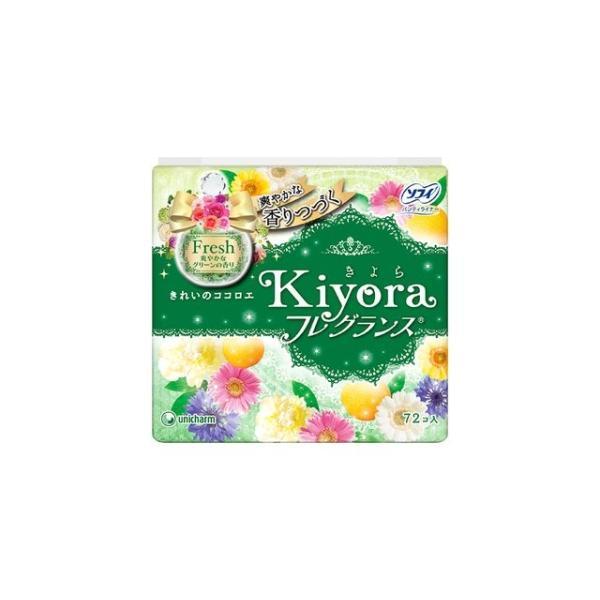 ユニ・チャーム ソフィ Kiyora(きよら) フレグランス グリーンの香り 72枚(4903111375103)