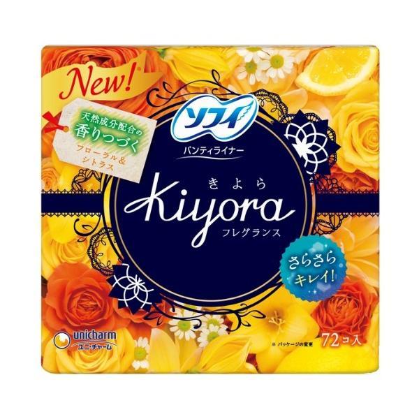 ユニ・チャーム ソフィ Kiyora(きよら) フレグランス フローラル&シトラスの香り 72枚入り(生理用品 おりものシート パンティライナー)(49031