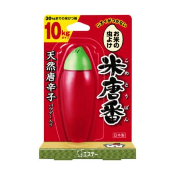エステー 米唐番 10kgタイプ(ゼリータイプのお米用防虫剤)(4901070907229)