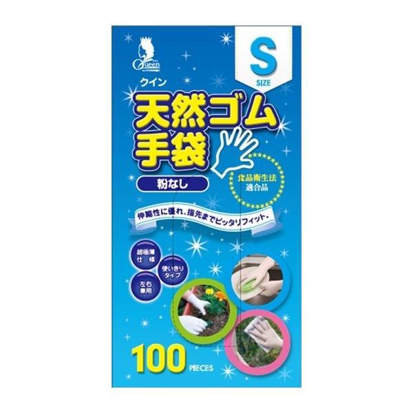 宇都宮製作 クイン 天然ゴム手袋100枚S(N)