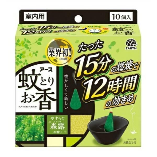 【送料無料】 アース製薬 アース蚊とりお香 森露の香り 蚊取り線香 10個入 1個