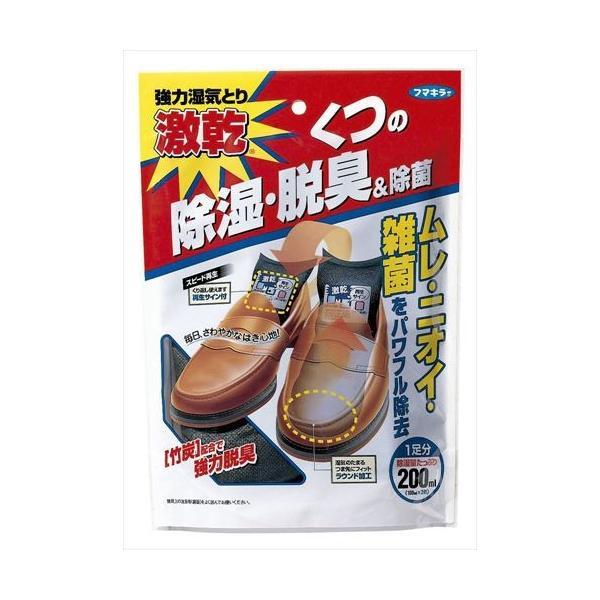 フマキラー 激乾 くつ用 (4902424414882) ×20点セット 【まとめ買い特価!】
