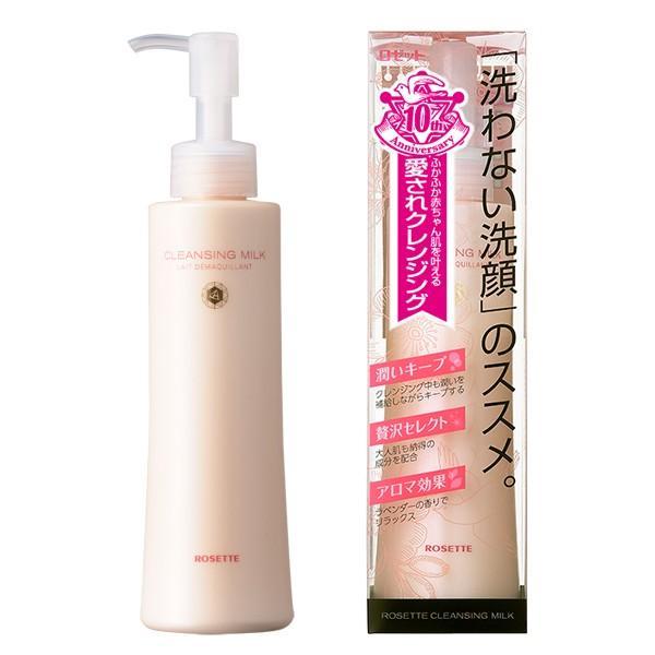 ロゼット洗わない洗顔 ロゼットクレンジングミルク180ml
