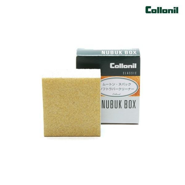 コロニル COLLONIL ヌバックボックス15SS-I