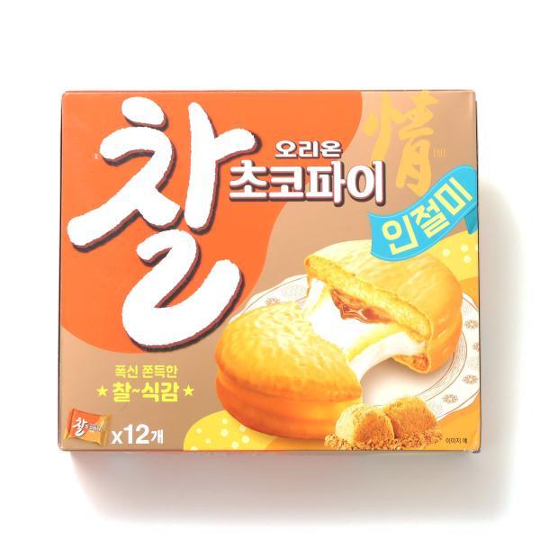 アトモスピンク atmos pink 食品 チョコパイ キナコモチ 21SU-I