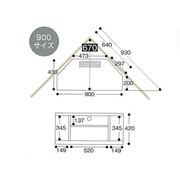 テレビ台 コーナー 収納 ハイタイプ テレビボード 完成品 白 32インチ ホワイト 角 シンプル atom-style 02