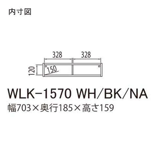 ウォールシェルフ ディスプレイラック オープン 見せる 壁掛け棚壁面収納 飾り棚 カフェ|atom-style|02