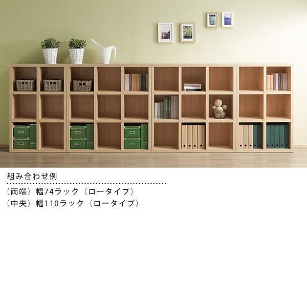 本棚 A4 書棚 完成品 コミック収納 おしゃれ ロータイプ 2列 HS-75L 文庫 子供|atom-style|03