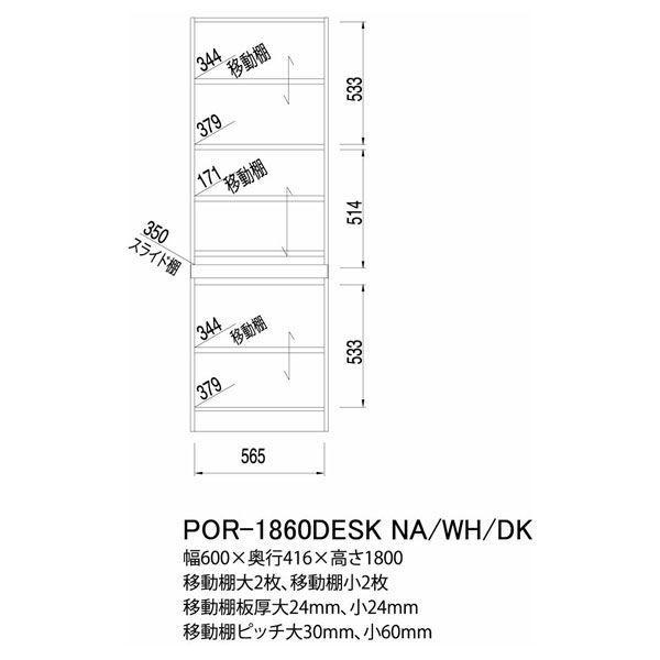 壁面収納 本棚 書棚 家具 おしゃれ パソコンデスク ハイタイプ デスク IKEAニトリ無印風|atom-style|02