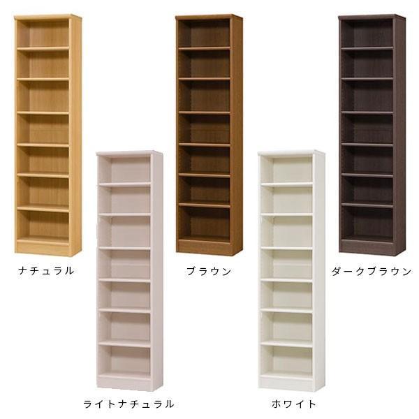 本棚 書棚 薄型 木製 コミック ブックシェルフ おしゃれ 北欧 スリム a4 すきま 収納 約幅40cm ...