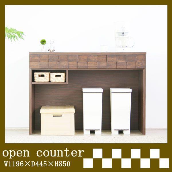キッチンカウンター ダストボックス 完成品 幅120 キッチン収納 おしゃれ ミッドセンチュリー ウォールナット カフェ風|atom-style