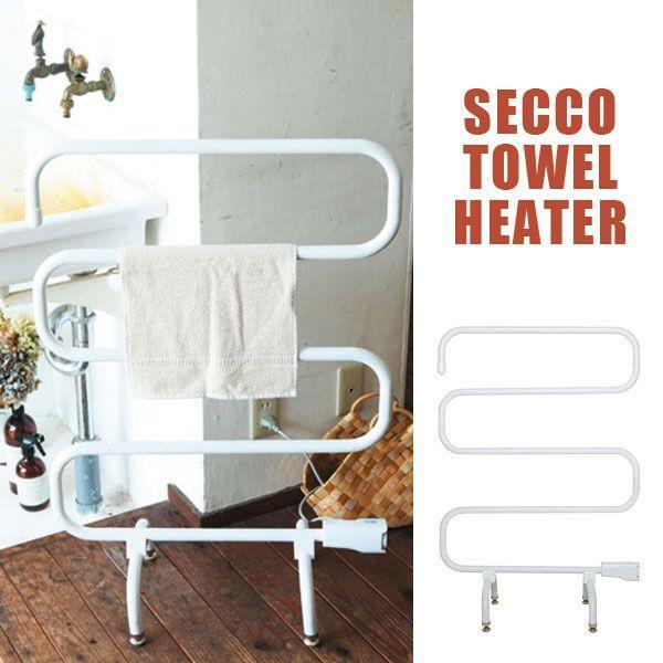 RoomClip商品情報 - タオルハンガー タオルヒーター 乾燥機 ルームドライ 衣類乾燥 ウォーマー ハンガー掛け