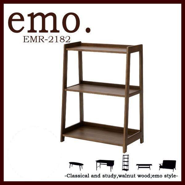 ディスプレイラック おしゃれ オープン 3段 棚 EMR-2182 エモ ウォールナット 北欧 カフェ ミッドセンチュリー|atom-style