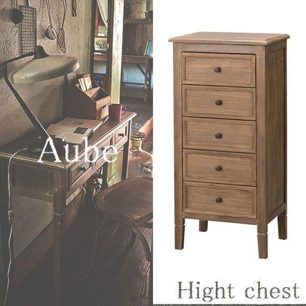 チェスト 収納 おしゃれ アンティーク家具 引き出し5段 木製 ハイタイプ スリム|atom-style
