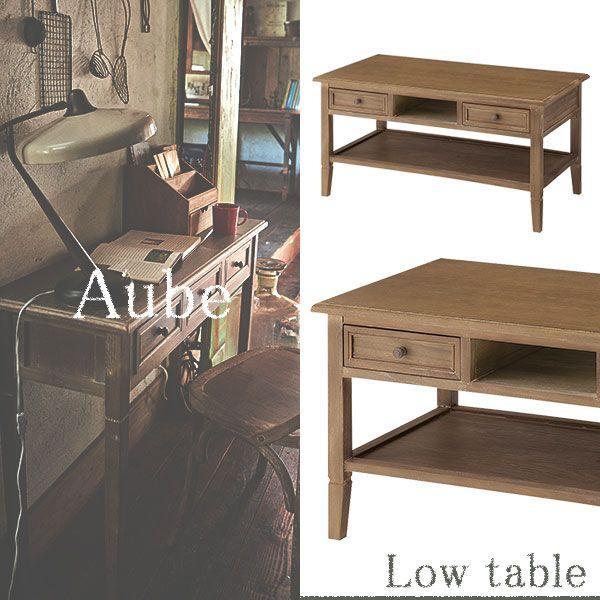 ローテーブル 木製 カフェ アンティーク インテリア おしゃれ 引き出し|atom-style
