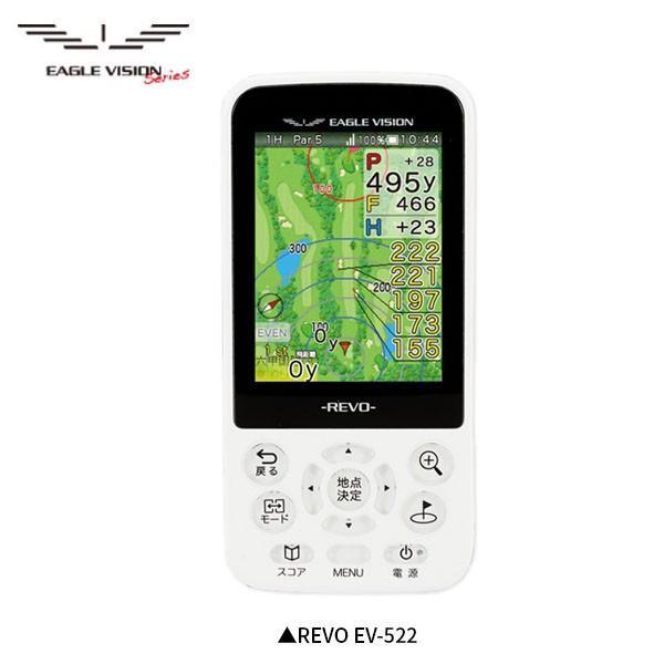 朝日ゴルフ イーグルビジョン レボ EV-522 GPSナビ 在庫限り