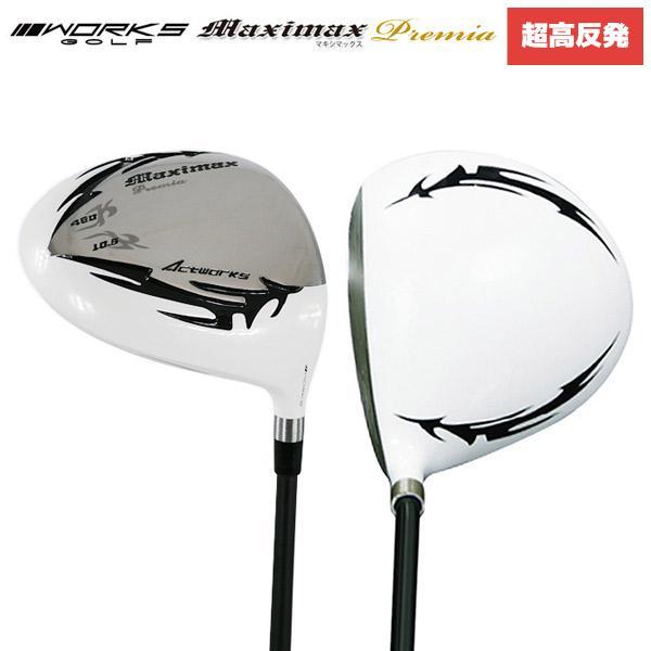 「高反発ドライバー」 ワークス ゴルフ マキシマックス プレミア ホワイトヘッド ドライバー オリジナル カーボンシャフト WORKS 非公認|atomic-golf