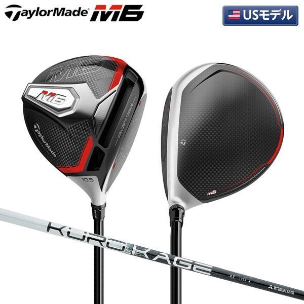 「USモデル」 テーラーメイド ゴルフ M6 ドライバー クロカゲ シルバー DC TiNi60 カーボンシャフト Taylormade KuroKage atomic-golf