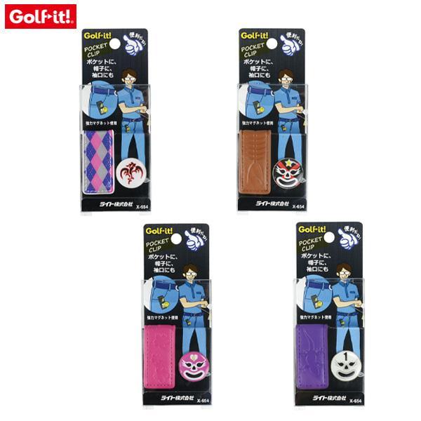 ライト ゴルフ X-654 ポケット クリップマーカーLITEPOCKET CLIP