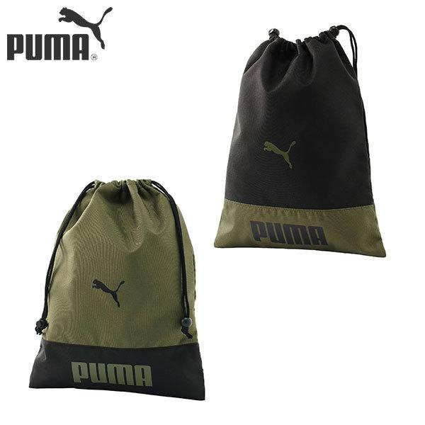 プーマ ゴルフ 867783 ベーシック シューズケース プーマブラック(01),フォレストナイト(02)PUMA