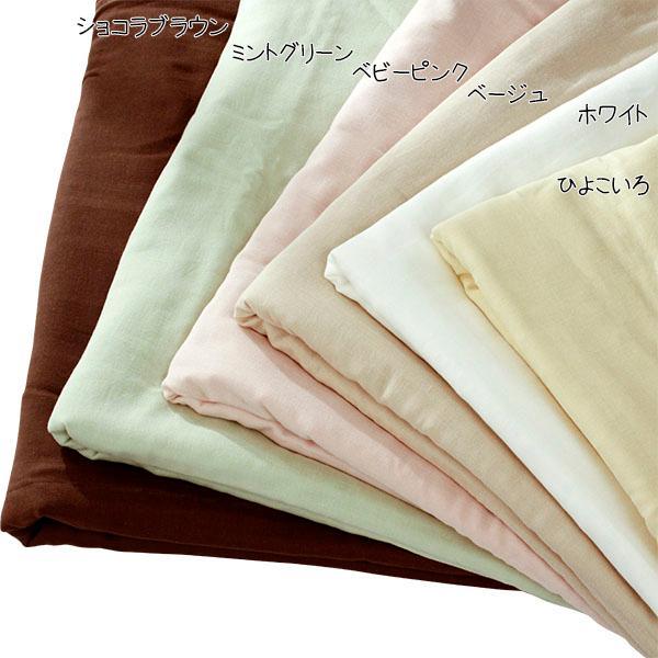 6重織り シフォンガーゼケット シングル 150×210 広幅 日本製 オールシーズン 綿100%|atorie-moon|02
