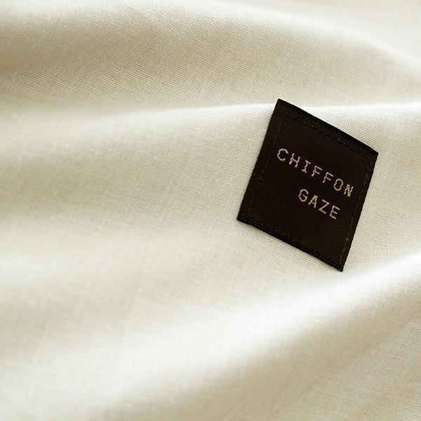 6重織り シフォンガーゼケット シングル 150×210 幅広 日本製 オールシーズン 綿100% 受注生産|atorie-moon|11
