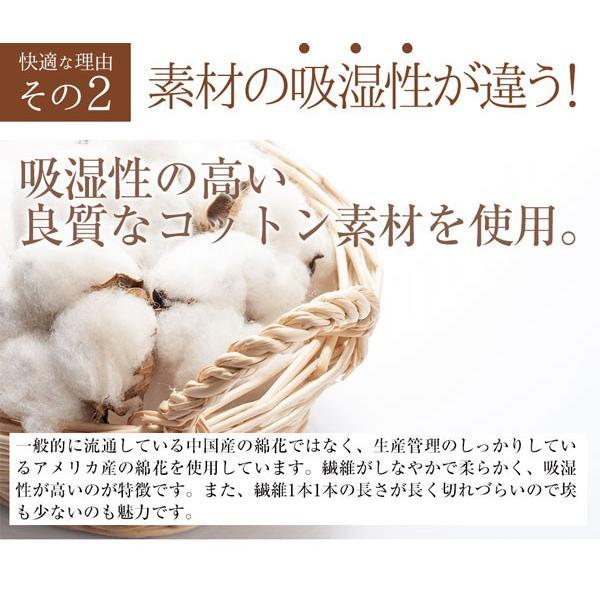 6重織り シフォンガーゼケット シングル 150×210 広幅 日本製 オールシーズン 綿100%|atorie-moon|04