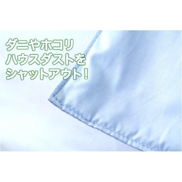日本製 高密度 防ダニカバー 掛け布団カバー 掛布団カバー ルネ シングルサイズ|atorie-moon|03