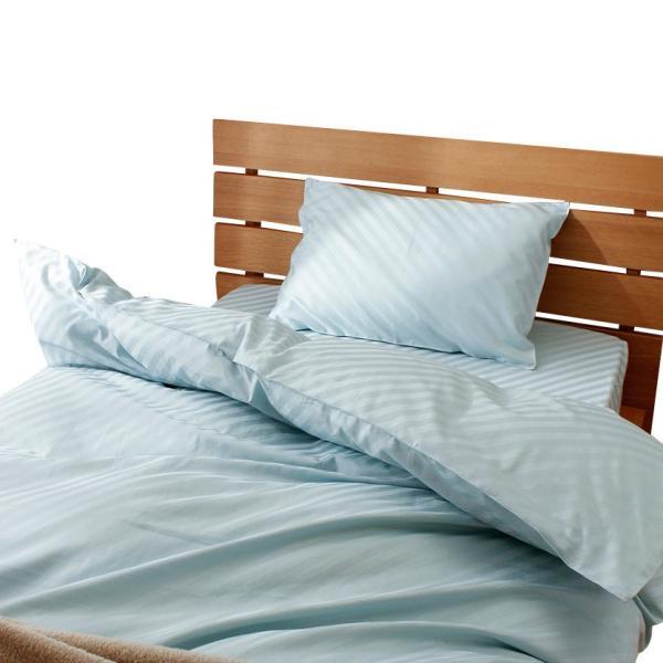 日本製 綿100% ホテル品質 サテン 掛け布団カバー ストライプ シングルサイズ|atorie-moon|02
