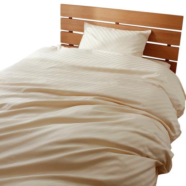 日本製 綿100% ホテル品質 サテン 掛け布団カバー ストライプ シングルサイズ|atorie-moon|04