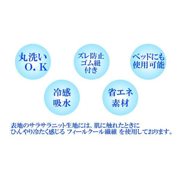 涼感素材 クールニット 敷きパッド シングル シャドーリーフ|atorie-moon|03