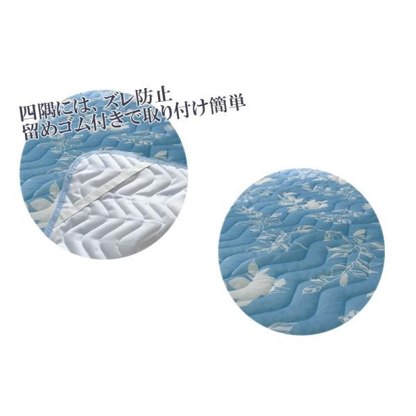 涼感素材 クールニット 敷きパッド シングル シャドーリーフ|atorie-moon|04