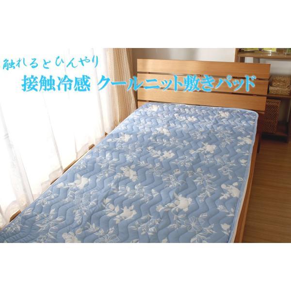 涼感素材 クールニット 敷きパッド シングル シャドーリーフ|atorie-moon|05