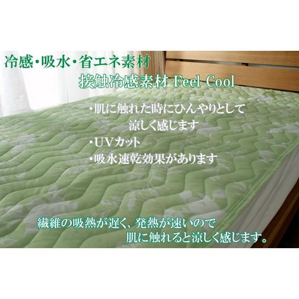 涼感素材 クールニット 敷きパッド シングル シャドーリーフ|atorie-moon|06