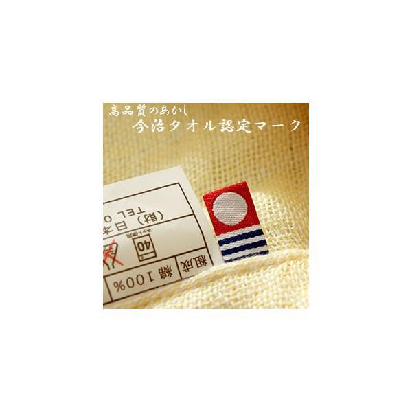 日本製 今治産 5重 やわらか ガーゼケット シングルサイズ|atorie-moon|02