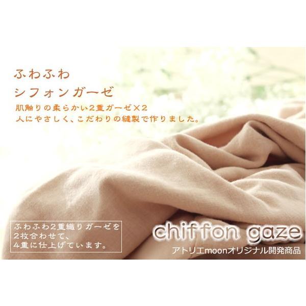 ギフトにオススメ!ふわふわシフォンガーゼケット シングルサイズ ギフトラッピング付き|atorie-moon|02