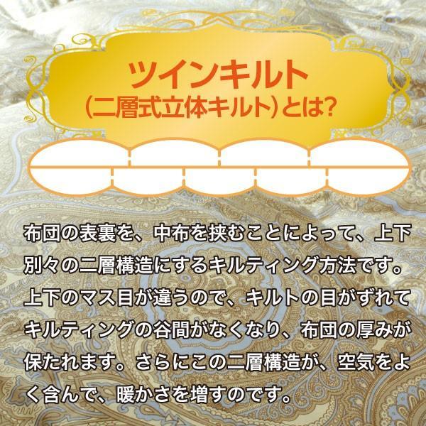 高級 羽毛布団 グレース ポーランドホワイトグースダウン93% シングルロングサイズ ロイヤルゴールドラベル ツインキルト 超長綿80サテン|atorie-moon|06