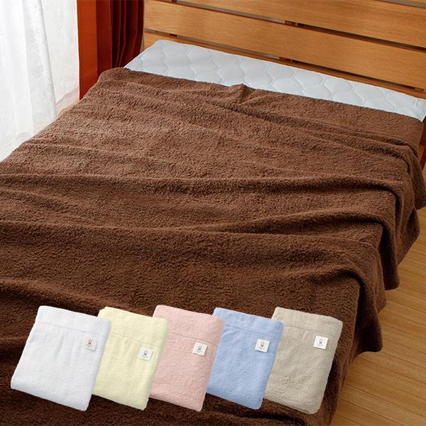 今治 タオルケット マイヤー織り ケット お昼寝用 日本製|atorie-moon