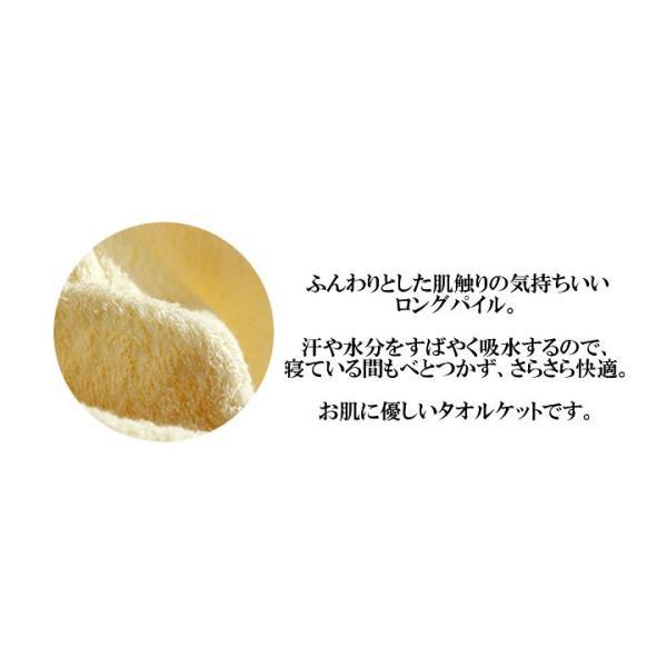 今治 タオルケット マイヤー織り ケット お昼寝用 日本製|atorie-moon|05