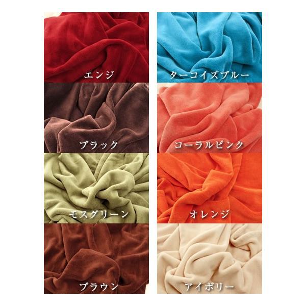 ふわふわ毛布 シングルサイズ 珊瑚マイヤー|atorie-moon|02