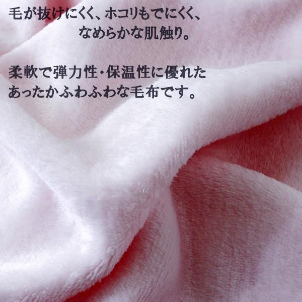 ふんわり やわらか ニューマイヤー 毛布 ブランケット シングルサイズ|atorie-moon|02