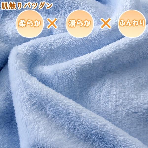 ふんわり やわらか ニューマイヤー 毛布 ブランケット シングルサイズ|atorie-moon|03