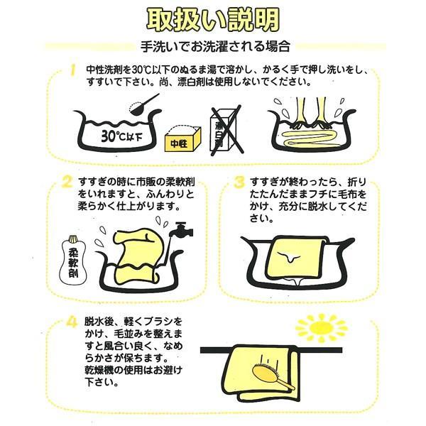 あったか 冬用 ニューマイヤー 毛布 ブランケット クイーンサイズ|atorie-moon|03