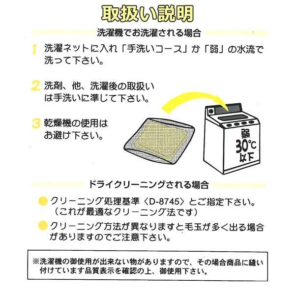 あったか 冬用 ニューマイヤー 毛布 ブランケット クイーンサイズ|atorie-moon|04