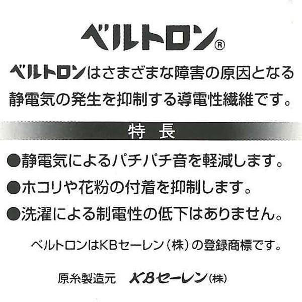あったか 冬用 ニューマイヤー 毛布 ブランケット クイーンサイズ|atorie-moon|05