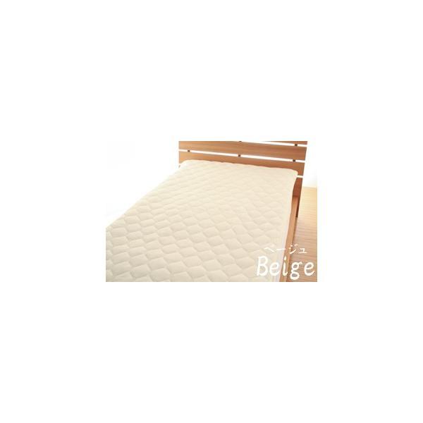敷きパッド 敷パッド シングルサイズ ニットワッフル 涼感素材 吸水 速乾|atorie-moon|03